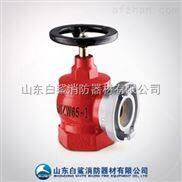 消防器材厂供应旋转减压稳压型消火栓
