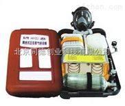 隔式正压氧气呼吸器