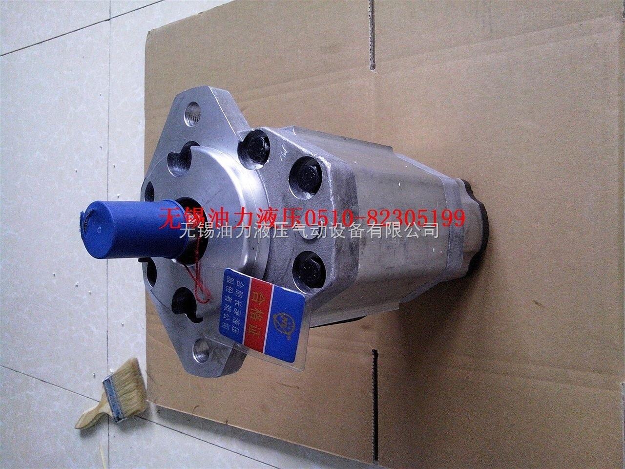 长源双联泵CBQT-E563/F532-CFH