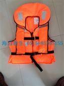消防救生衣 复合救生衣 带气囊消防救生衣