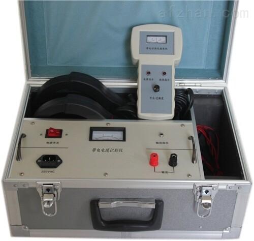 HV-4028电缆带电识别仪