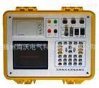 HV-2500多功能用电检查仪