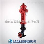 消防设备公司直供地上式室外消火栓