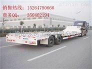 两桥10.2米低平板运输车公告