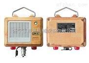 矿用本质安全型声光报警器