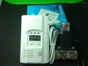 家用管道带电磁阀控制型联网燃气报警器天燃气报警