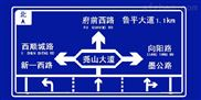 长沙交通标志牌制作