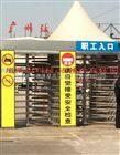 NGM-Q018车站单向门、高铁站出口旋转闸门、手推单行全高120度闸机