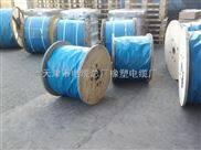 阻燃MHYVRP1*4*0.5矿用屏蔽信号电缆价格