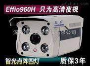 监控摄像机 防爆防腐监控摄像机