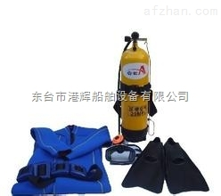 船用救生系列潜水呼吸器装置精品供应