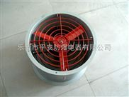 CBF-CBF(BFA)防爆轴流风机