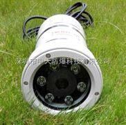 防爆红外定焦摄像机 700TVL高清晰度 80m红外夜视距离