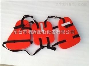 供应三片式船用工作救生衣