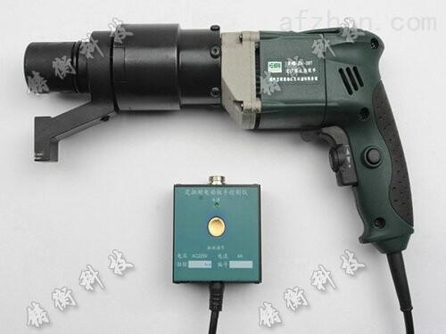 500N电动定扭矩扳手