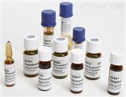 L-鳥氨酸鹽酸鹽CAS號︰3184-13-2化學標準品
