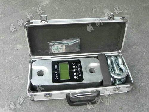 一体式遥控测力计
