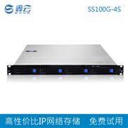 4盘位 磁盘阵列 IPSAN NAS ISCSI 网络存储 鑫云SS100G-4S