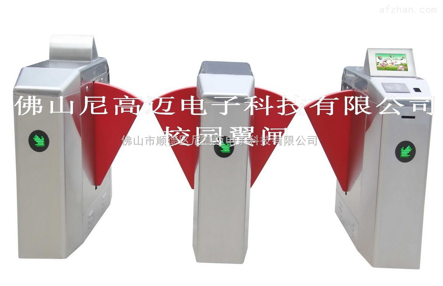 白钢翼闸厂家、幼儿园防撞翼闸、门禁考勤翼闸管理系统