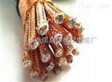 山西MHYAP32 70*2*0.6钢丝铠装屏蔽通讯电缆