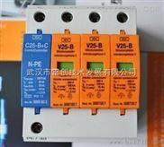 V25-B/3+NPE德国浪涌保护器一级代理商