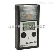 便携式GB90氢气检测仪