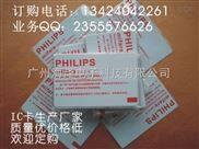 RFID卡供应商,RFID射频卡生产工厂
