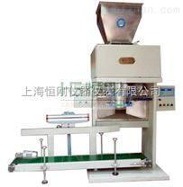 20公斤粉末自动包装秤