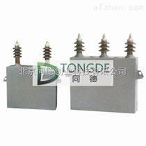 高电压并联电容器型号BFW11∫3-100-3W