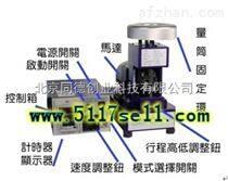 TD-GH01粉体振实密度测试仪