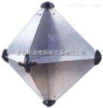 船舶配件:船用雷达反射器 菱形雷达反射器