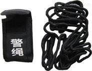成都*执勤腰带警示绳 装备约束绳 保安约束带救生绳