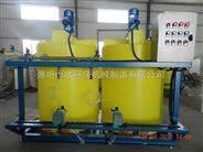 大型水廠污水處理投藥裝置加藥設備