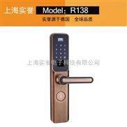 指纹锁家用防盗门锁木门大门智能电子刷卡感应密码锁手机app