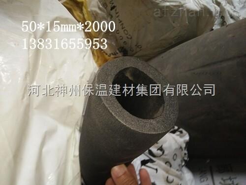齐全橡塑管厂家**橡塑管89*30mm橡塑管热卖
