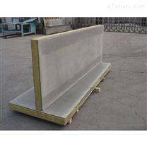 优质水泥砂浆岩棉复合板价格