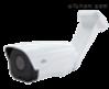 IPC744T-IR5-F40-DT宇视 400万高清红外云台定焦筒机PoE供电IPC744T-IR