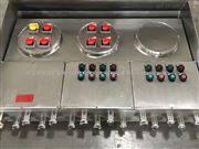配插销广州BXS-4/K250不锈钢亿博娱乐官网下载检修电源插座箱