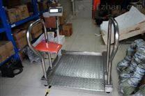 医院轮椅秤,透析室用的秤,300公斤座椅秤厂家
