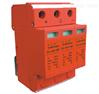 浙江光伏发电专用电涌保护器CCL-G光伏发电专用浪涌保护器