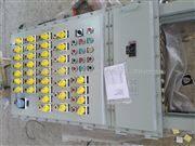 乌鲁木齐BXD58-T钢板焊接防爆动力配电装置
