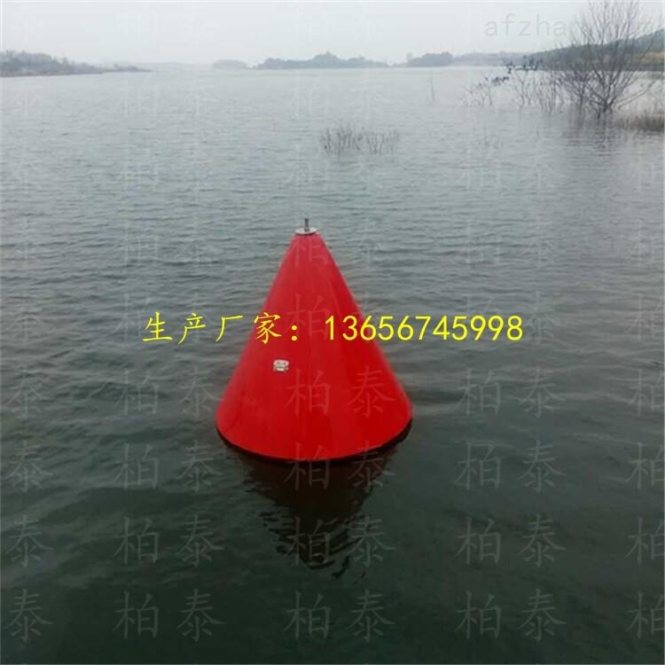 便捷式航道应急浮标 海洋pe浮标