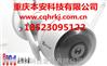 重庆监控工程安装,重庆监控工程安装公司,重庆本安科技发展有限公司
