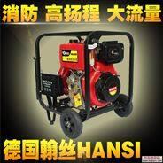 4寸效率高柴油机消防泵翰丝生产厂家