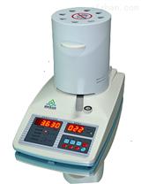 卤素快速水分测定仪厂家
