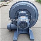 TB200-15(11KW )TB200-15大风量送风风机工厂批发