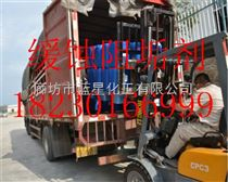 缓蚀阻垢剂价格;国标缓蚀阻垢剂Z低价格