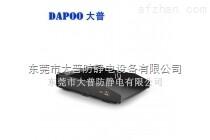 DP-208-2防静电文件托盘