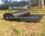 华美橡塑保温板厂家 生产销售