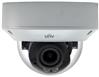 宇视 IPC-S362-IR@DP-IR3-M28-F 1080P 高清低照度室内型防暴半球